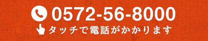 052-265-8630